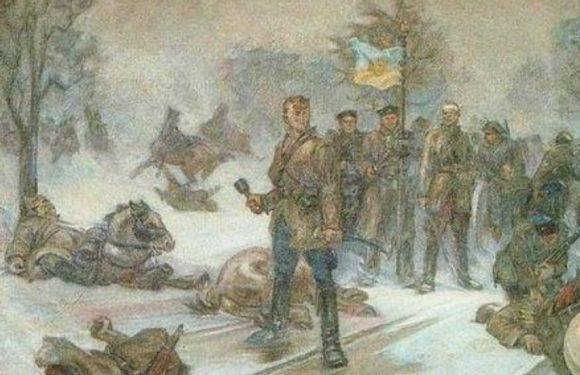 102 роки тому відбувся бій за Хутір Михайлівський