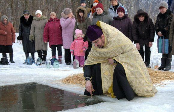 19 січня на Івотці відбудеться освячення води