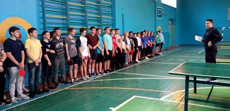 В Свесі відбулись районні змагання з настільного тенісу серед школярів