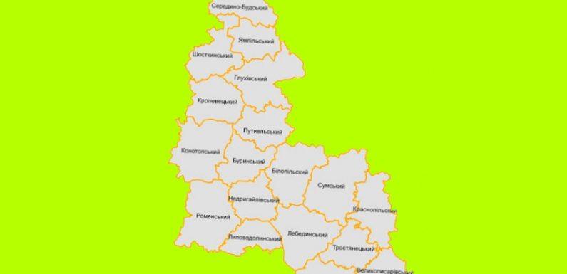 Сумщину поділять на три райони