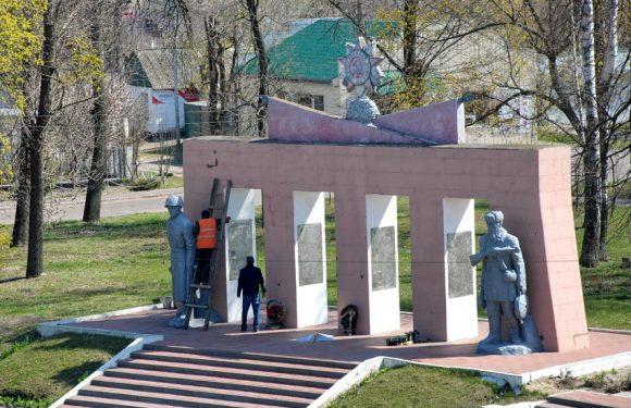 В Ямполі ремонтують пам'ятники періоду Другої світової війни
