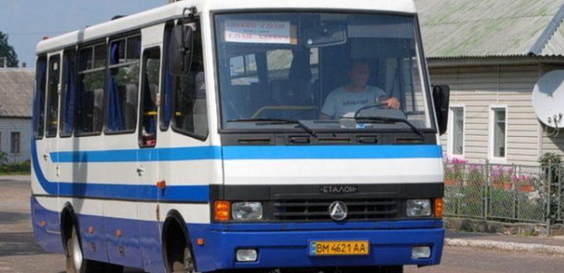 Автобуси не можуть вийти в рейс, бо Уряд досі не оприлюднив постанову про пом'якшення карантину, – ЗМІ