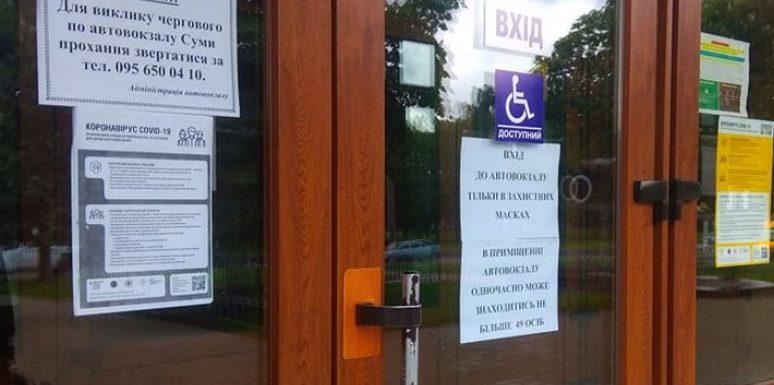 Автобусне сполучення можуть відновити 23 травня, – начальник обласного Управління інфраструктури
