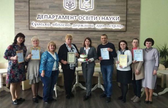 Викладачка Свеського професійного аграрного ліцею здобула ІІІ місце в обласному конкурсі