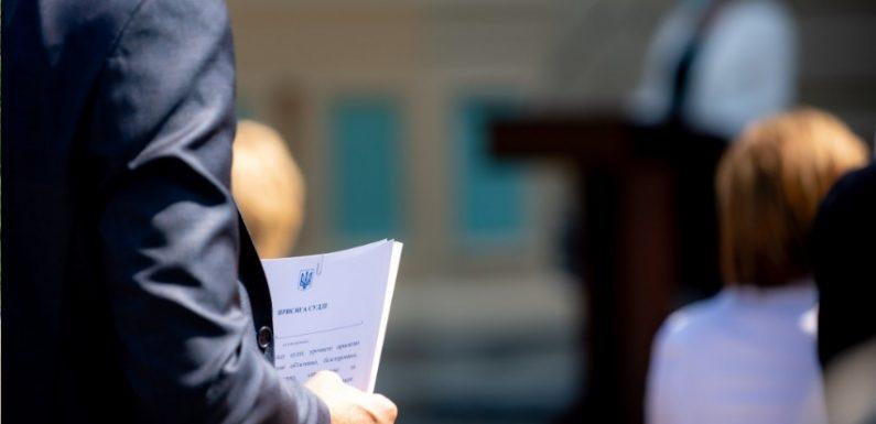 Новопризначений суддя Ямпільського районного суду склав присягу
