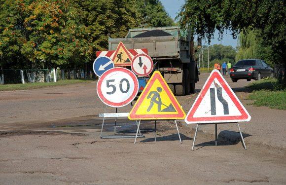 🔴 📸 Вперше за 20 років у Ямполі ремонтують дорогу біля школи №2