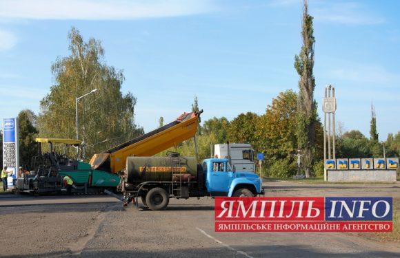 На дорозі Шостка –Ямпіль завершили ремонт дорожнього полотна