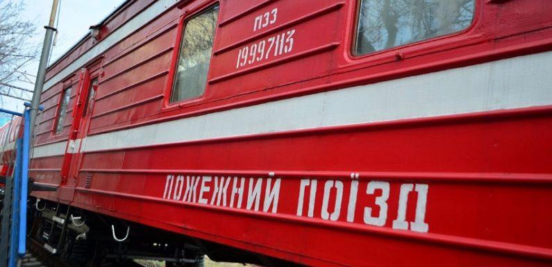 На Ямпільщині пожежний потяг приборкував загоряння сухостою