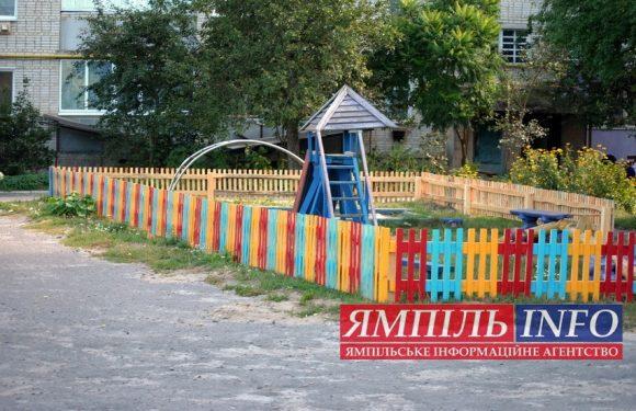 🔴 В Ямполі обгородили дитячий майданчик