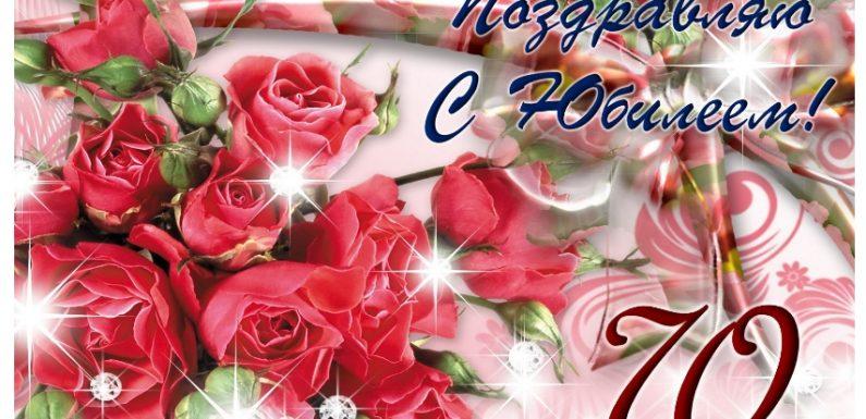Шановний Валерію Георгієвичу! Прийміть найщиріші вітання в день Вашого ювілею від друзів