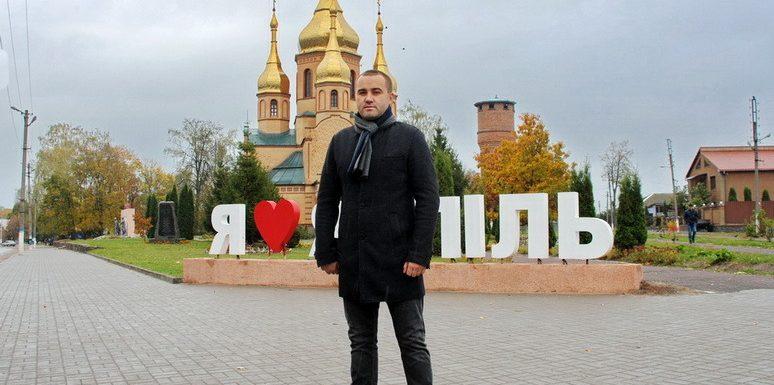 Олексій Романько – кандидат в депутати Сумської обласної ради від «Слуги народу»