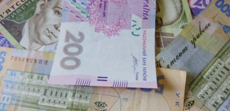 Зі свеського підприємства стягнули 130 тисяч гривень
