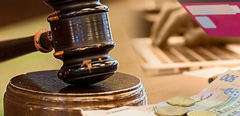 Суд арештував рахунки свеського підприємства