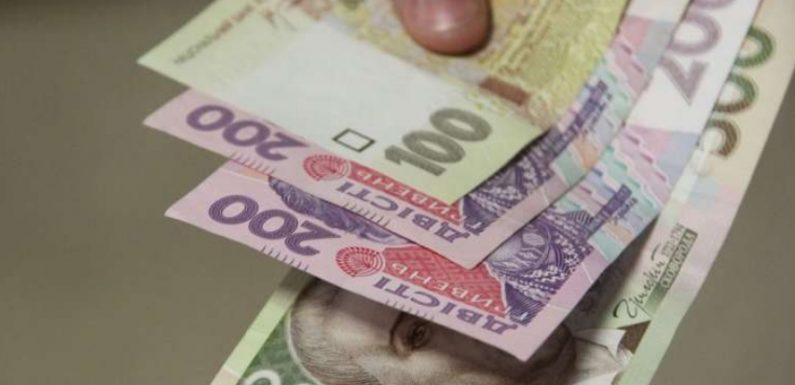 Які соцвиплати, зарплати і штрафи зросли з 1 грудня