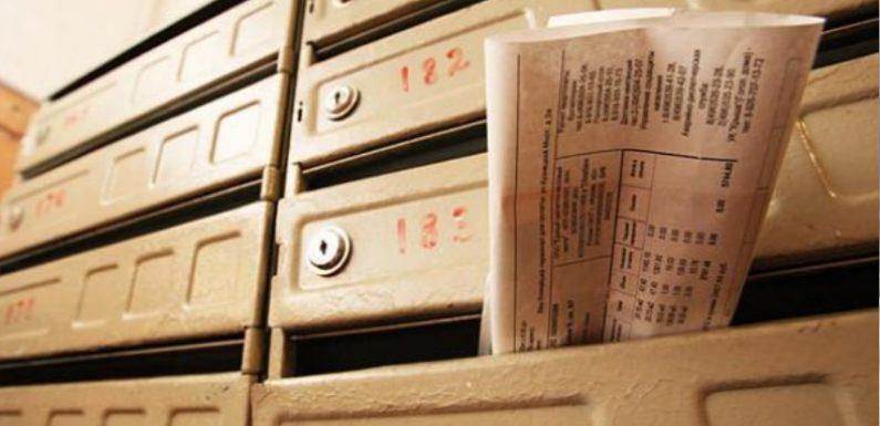 В Дружбі розпочалась процедура затвердження нових тарифів на житлово-комунальні послуги