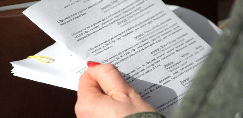 Ямпільська селищна рада ухвалила звернення з приводу закриття місцевого відділення ПриватБанку