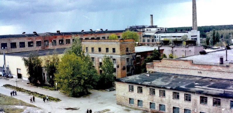 Яким був промисловий потенціал Ямпільщини в 2000-х роках