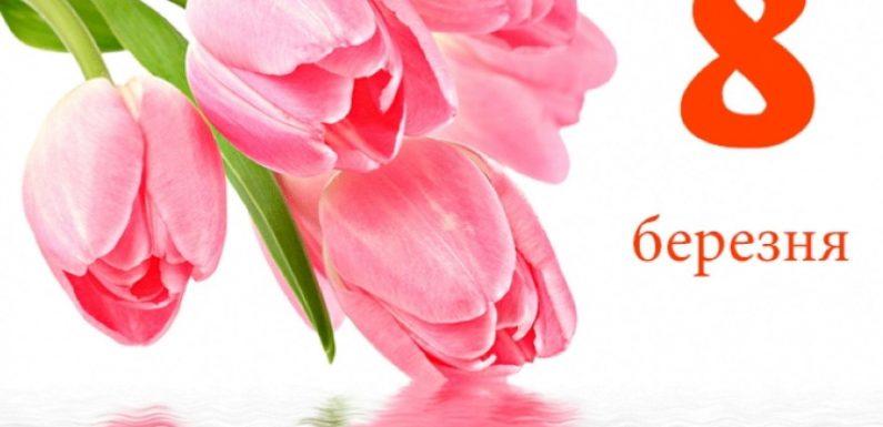 В Ямполі відбудеться концерт до Міжнародного жіночого дня