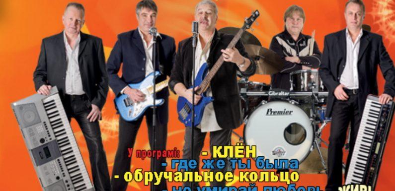 В Ямполі відбудеться концерт гурту «Лейся, песня»
