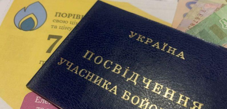 Учасник бойових дій з Ямпільщини через суд витребував одноразову фінансову допомогу у розмірі п'яти мінімальних пенсій