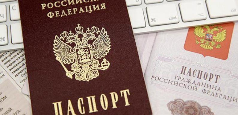 Росіянина, який незаконно проживав на Ямпільщині, примусово видворять за межі України