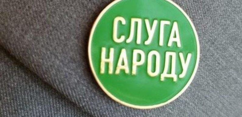 Сумська обласна організація партії «Слуга народу» судилась з Дружбівською міською виборчою комісією за 1 тисячу гривень