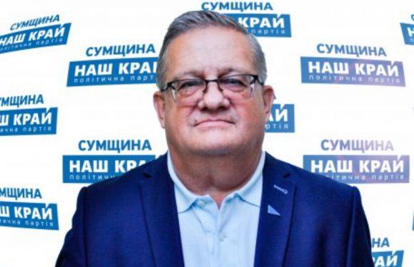 «Нічим не займався»: обласна рада усунула представника «Нашого краю» з посади голови бюджетної комісії
