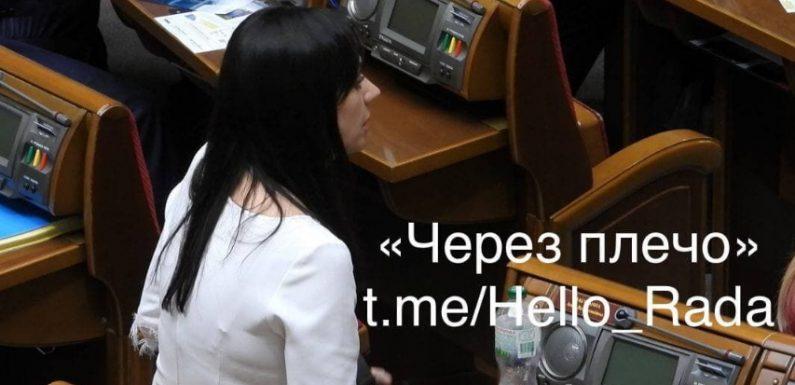 Сумська нардепка знову засвітилася у скандальній переписці в парламенті, -ЗМІ