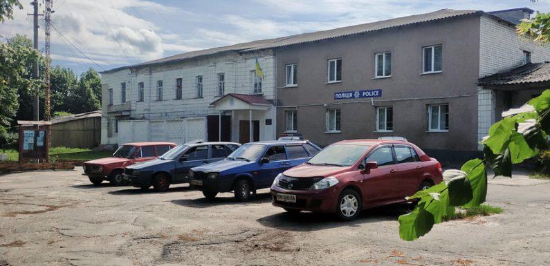 Головне управління Національної поліції в Сумській області планує капітальний ремонт даху ямпільського відділення