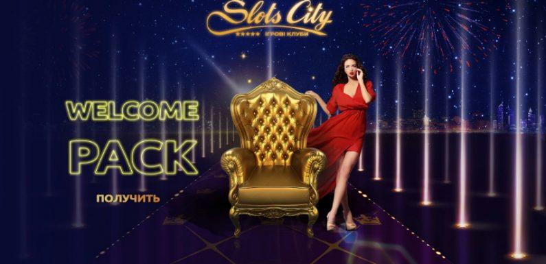 Онлайн-казино Slots City для честной азартной игры