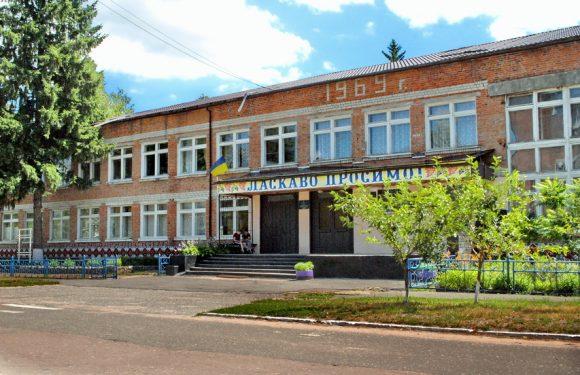 Чотири школи колишнього Ямпільського району увійшли до рейтингу 200 кращих шкіл Сумської області