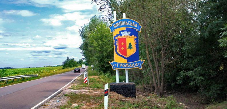 В Імшані, Воздвиженському, Уску, Шатрищах та Степному розпочинається збір підписів на підтримку кандидатів на посаду старост