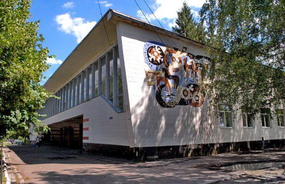 В Свесі оголосили конкурс на посаду директора Палацу культури