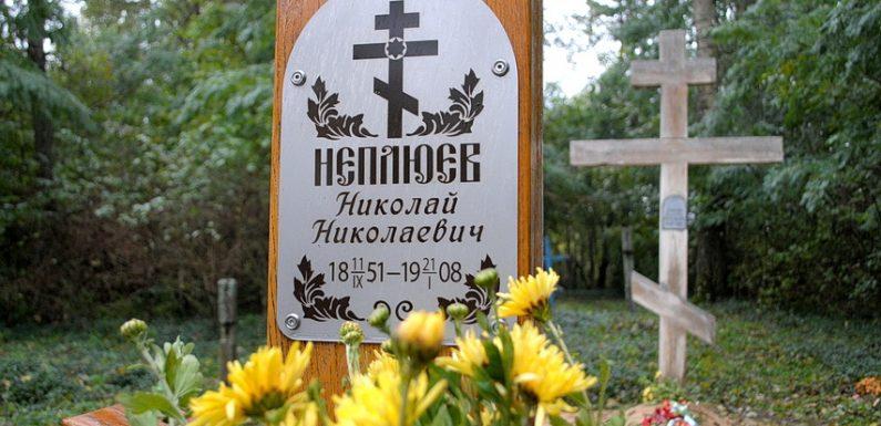 У Воздвиженському відзначають 170-ту річницю з Дня народження М.М. Неплюєва (фоторепортаж)