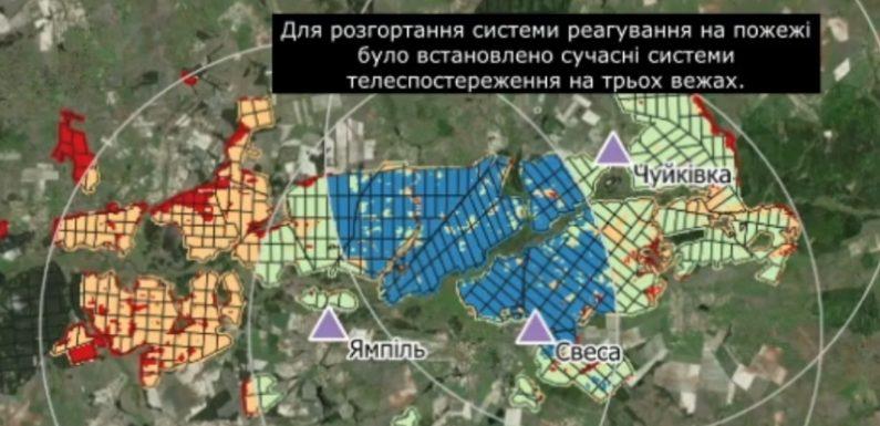 Лісові угіддя Свеського лісгоспу перебувають під цілодобовим відеоконтролем з трьох веж
