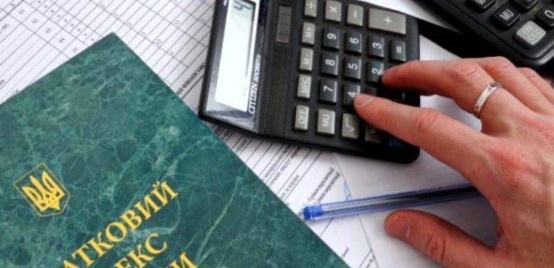 Стали відомі найбільші платники податків на території Ямпільської громади