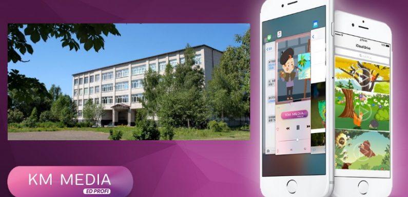 Школи Ямпільської громади отримають дидактичний мультимедійний контент для початкової школи