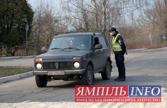 Ямпільські поліцейські посилено патрулюватимуть дороги до 28 жовтня