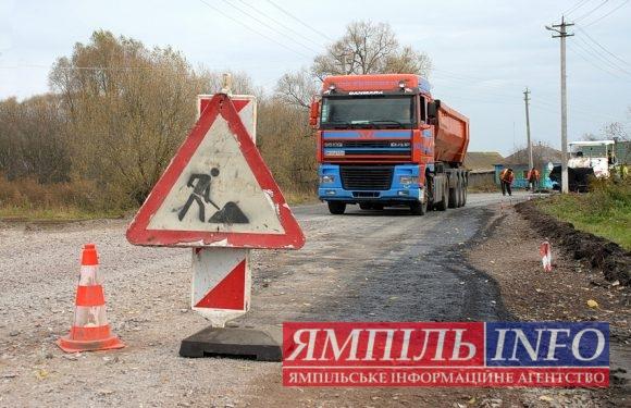 На дорозі Ямпіль-Свеса почали укладати нове асфальтне покриття
