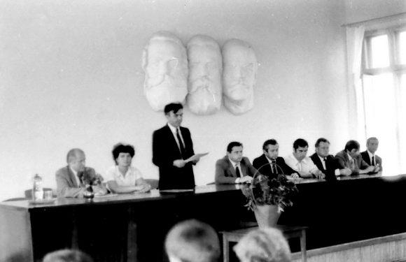 Як ямпільчан нагороджували державними нагородами в 80-ті роки