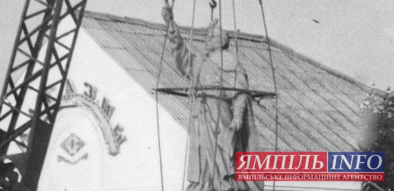 Як 67 років тому в Дружбі встановлювали пам'ятник Богдану Хмельницькому