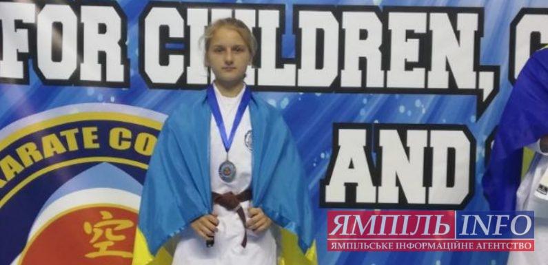 Ямпільчанка виборола срібну та золоту медалі на Чемпіонаті Європи з карате