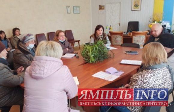 В селищній раді обговорюють перенесення початку опалювального сезону в школах Ямполя