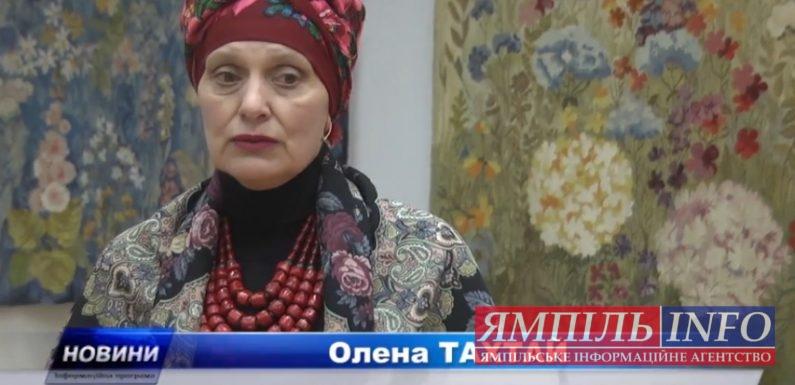 Директор Ямпільського краєзнавчого музею провела майстер-клас в м. Шостка (відео)