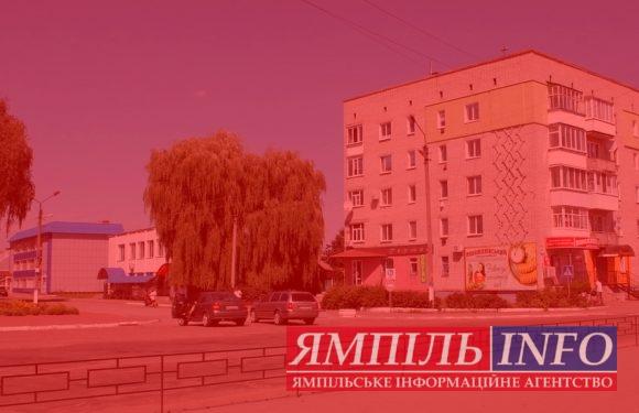 З суботи в Ямполі встановлюється режим «червоної» зони