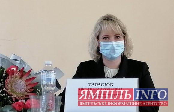 Зеленський звільнив голову Шосткинської райдержадміністрації
