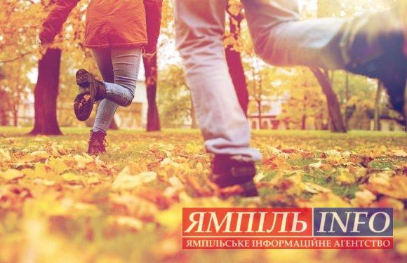Школярі підуть на осінні канікули з 18 жовтня