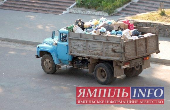 В Ямполі не вивезли сміття з багатоповерхових будинків та магазинів