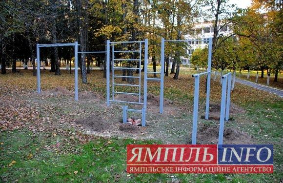 """В Ямполі почали споруджувати """"активний парк"""""""