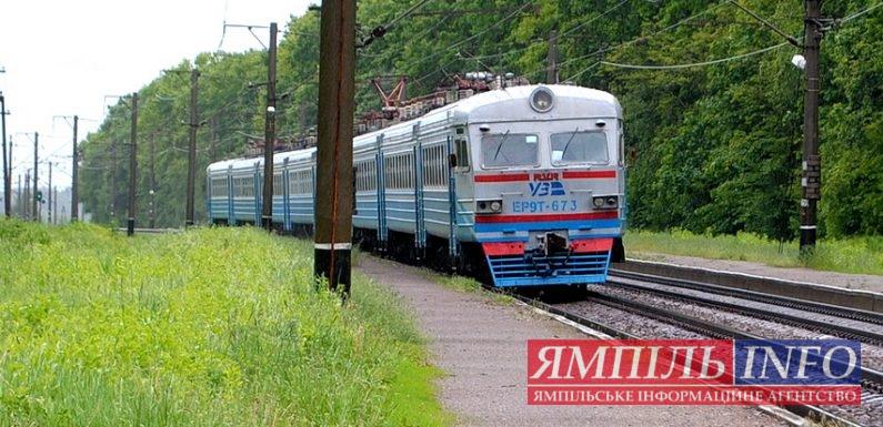 Ямпільчани не зможуть користуватись електричками та автобусами до Києва без наявності щеплення, або негативного тесту на COVID-19